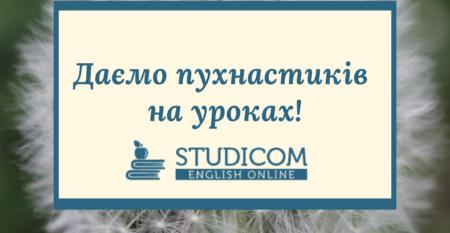 З чого почати вчити англійську-6